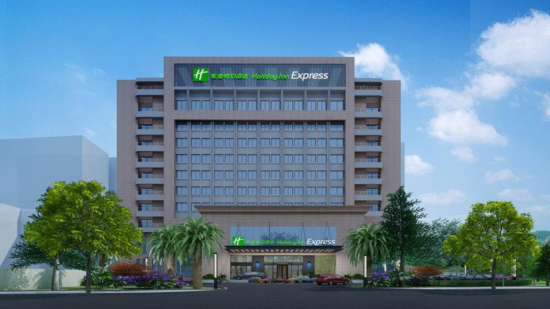 Holiday Inn Express Lishui City Center, Lishui