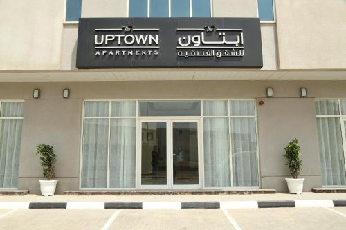 The Uptown Hotel Apartment,