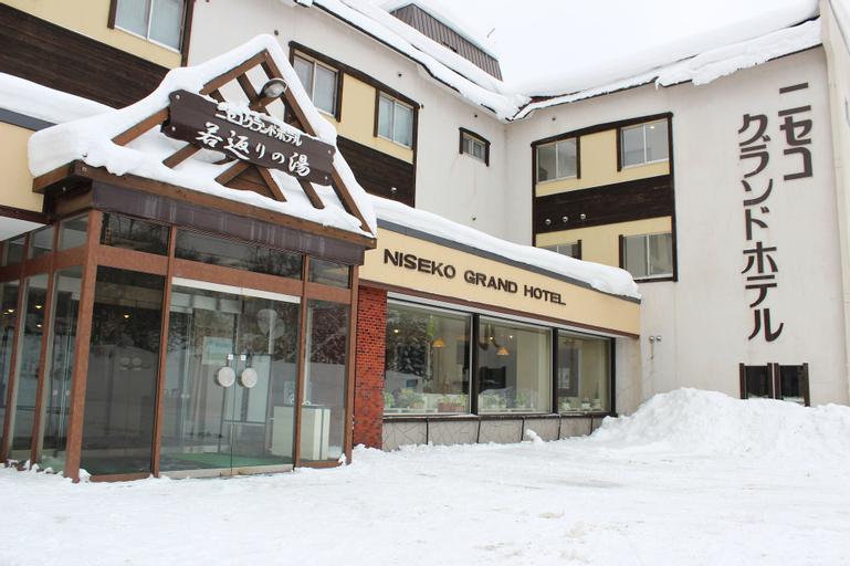 Niseko Grand Hotel, Rankoshi