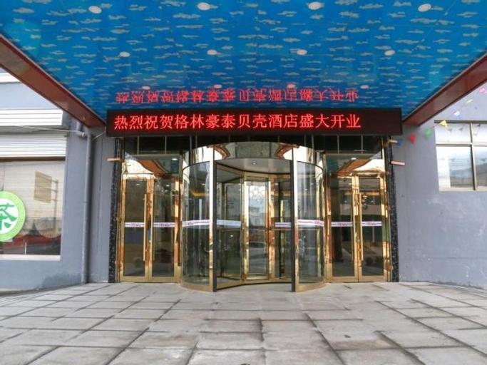 Shell Zaozhuang City Shanting District Bus Terminal Hotel, Zaozhuang