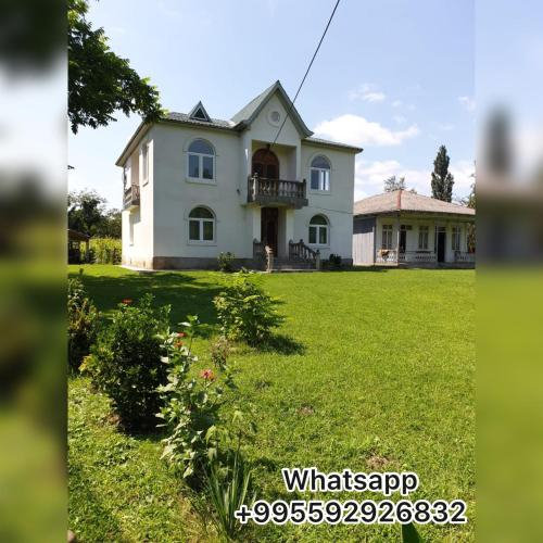 Martvili Guest House, Martvili