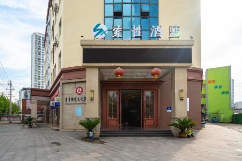 Suoxing Hotel (Dazu Sheke Xincheng), Chongqing
