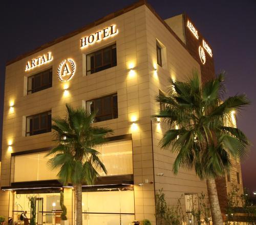 Artal Hotel, Salt