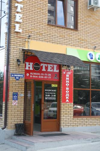 Hotel Diamond, Chitinskiy rayon