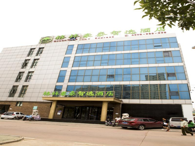 GreenTree Inn Qinhuangdao Lulong County North Gate Road, Qinhuangdao