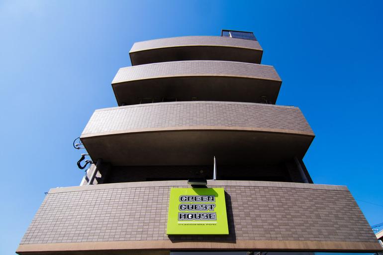Green Guest House Kagoshima - Hostel, Kagoshima