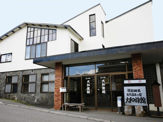 DAIWA RYOKAN, Tōyako