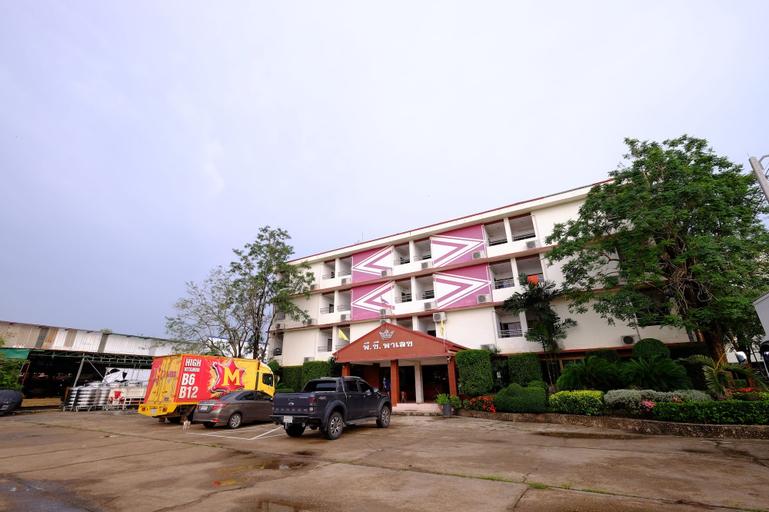 PC Palace Hotel, Muang Sakon Nakhon