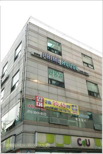 Prime House, Guri