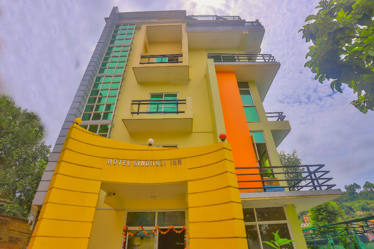 OYO 549 Hotel Sindhuli Inn, Janakpur