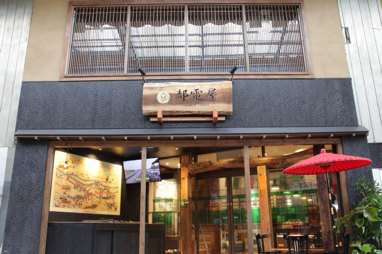 Toden Hotel, Arakawa