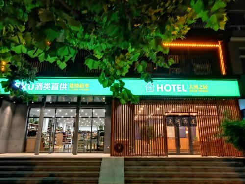 Hotel River House, Dalian