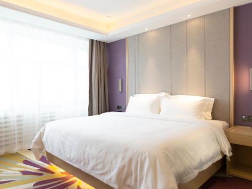 Lavande Hotel·Handan Congtai Park Branch, Handan