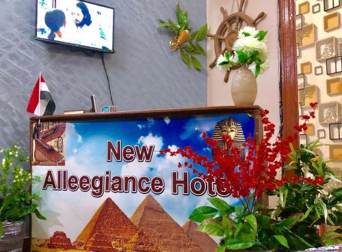 New Aleegiance Hotel, Qasr an-Nil
