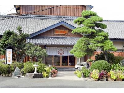 Nanasawasou, Atsugi