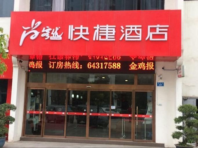 Thank Inn Plus Hotel Chongqing Bishan Dingjia Street Huimin Road, Chongqing