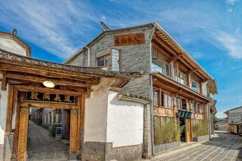 Yunxi Private Vacation Guest House, Baoshan