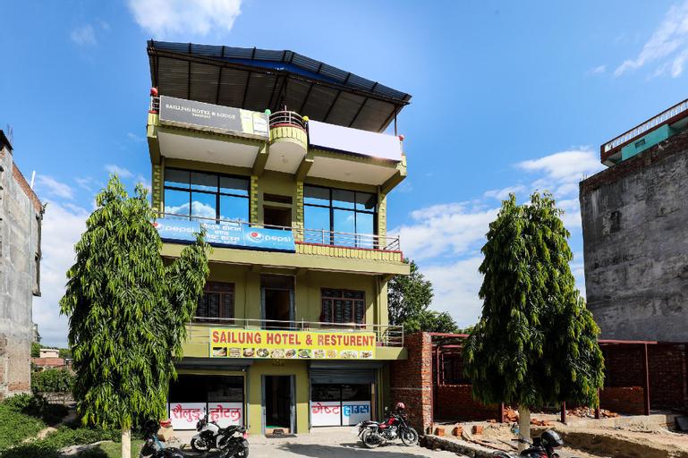 SPOT ON 563 Hotel Shailung, Janakpur