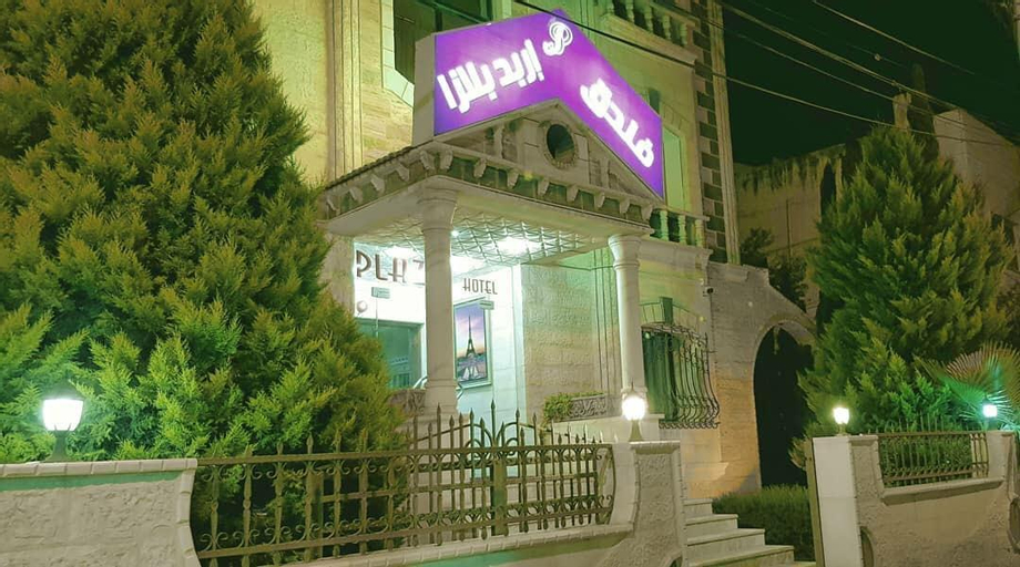 Irbid Plaza, Wastiyyeh