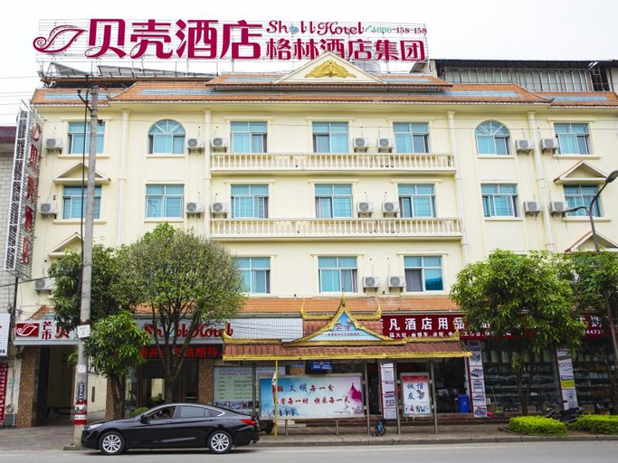 Shell Mangshi Mangshi Street Hotel, Dehong Dai and Jingpo