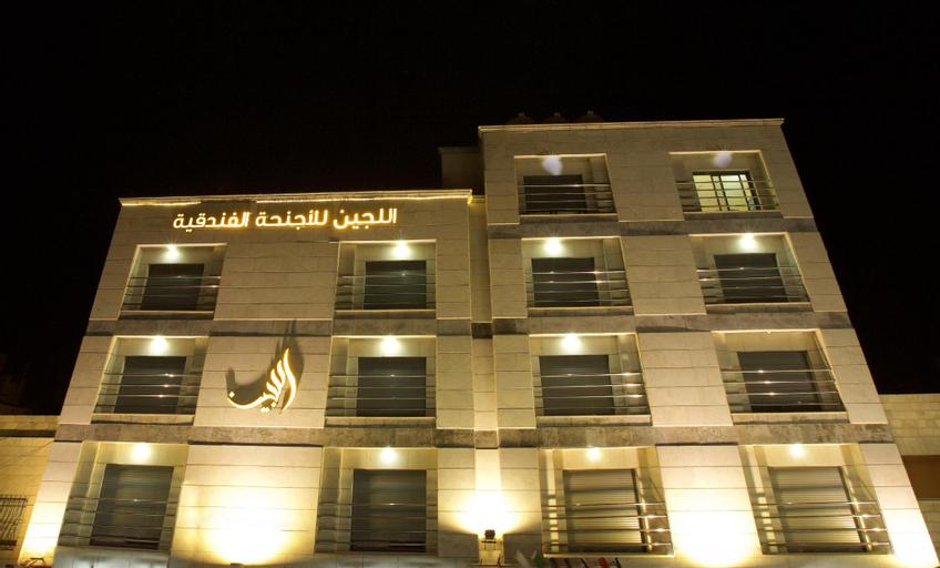Lujain Hotel Suites, Salt