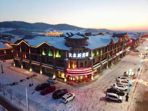 长白山沃尔斯宾馆, Baishan