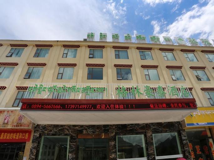 GreenTree Inn Tibet Nyingchi City Biji Shenshan, Nyingtri