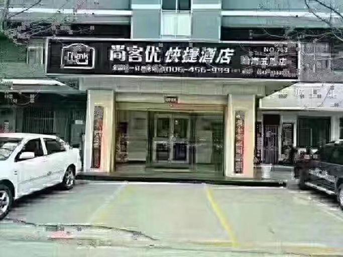 Thank Inn Plus Hotel Binzhou Bohai 5th Road, Binzhou