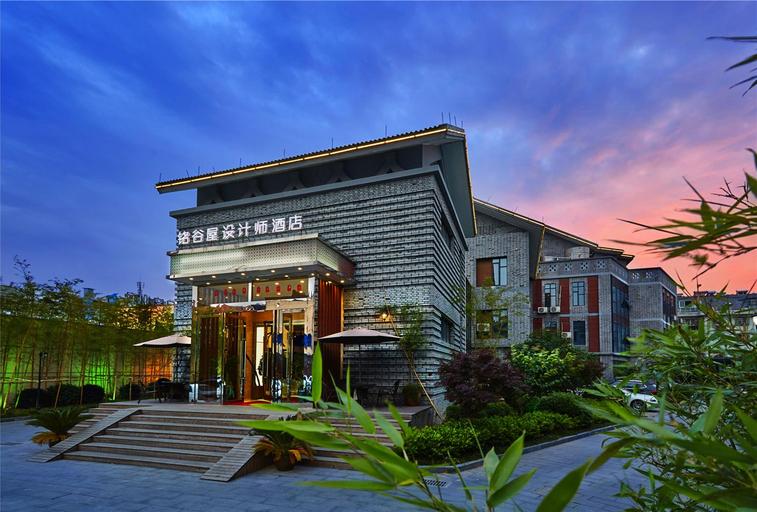 NAGOYA DESIGNER HOTEL, Huzhou