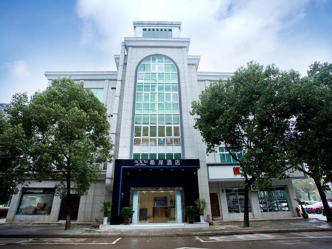 Xana Hotelle·Jiande Qiantan, Hangzhou
