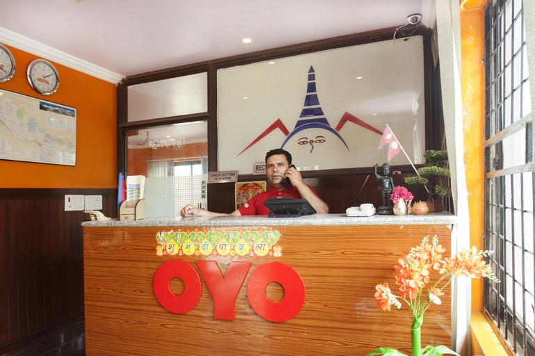 OYO 490 Hotel Royal Stupa, Lumbini