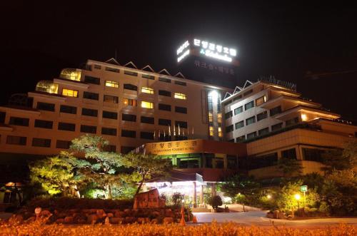 Danyang Tourist Hotel, Danyang