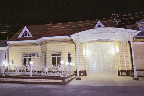 OSIYO GUEST HOUSE, Dang'ara