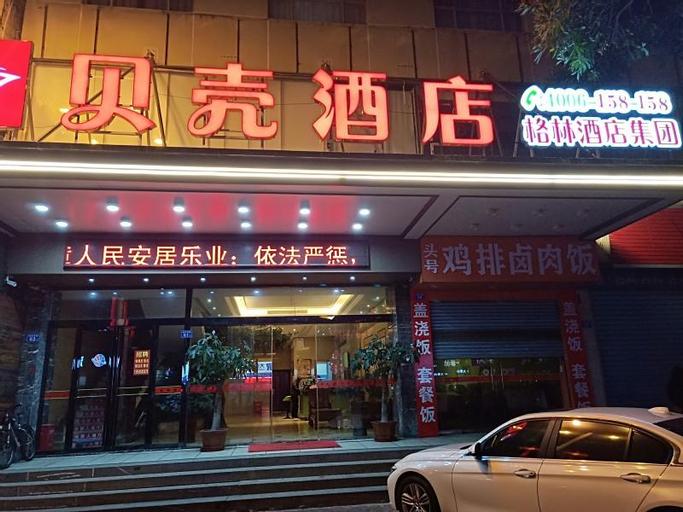 Shell Putian Hanjiang District Hanhua West Road Hotel, Putian