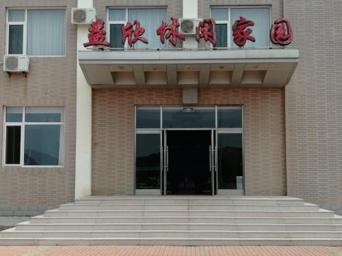 Yixin Leisure Home Hotel, Dalian