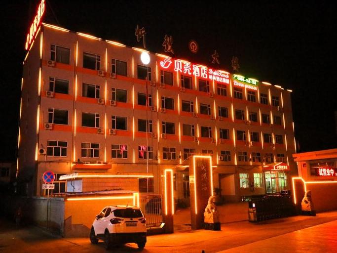 Shell Yizhou Yifu District Railway Station, Xinzhou