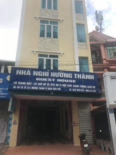 Nha Nghi Huong Thanh, Điên Biên Phủ