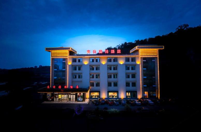 Dongyun Garden Hotel, Ziyang