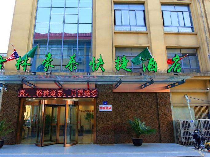 GreenTree Inn Wuxi Jiangyin City Ligang Town Chenshu Road, Wuxi