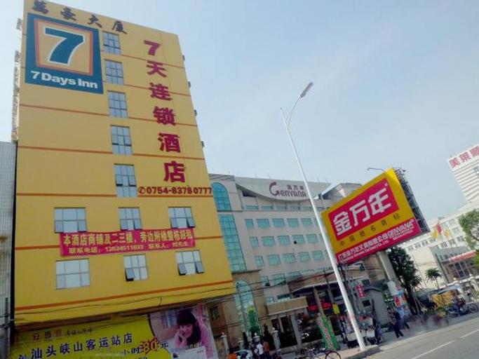 7 Days Inn Shantou Xiashan Bus Station Branch, Shantou