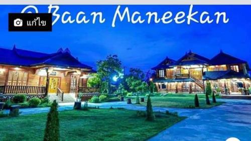 Baan Maneekan, Thung Saliam