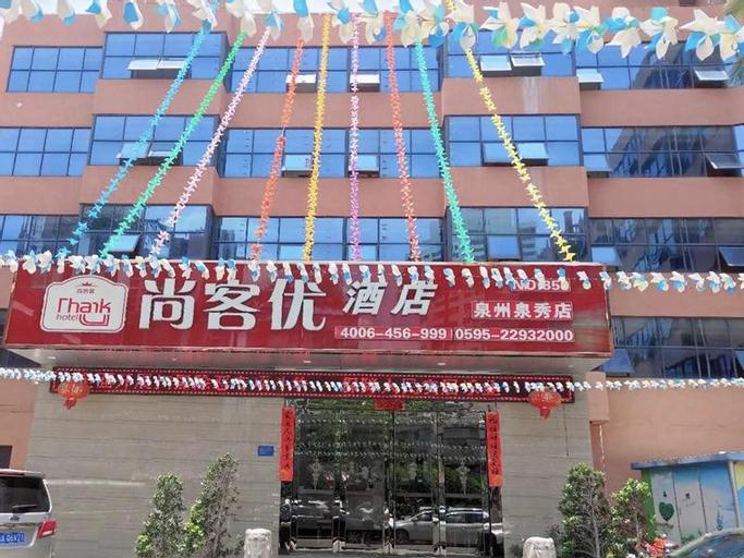 Thank Inn Plus Hotel Quanzhou qQuanxiu, Quanzhou