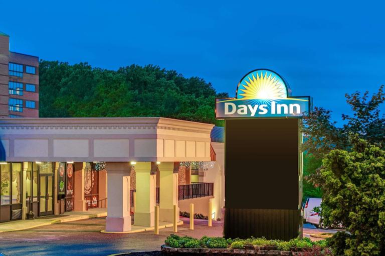 Days Inn by Wyndham Towson, Baltimore