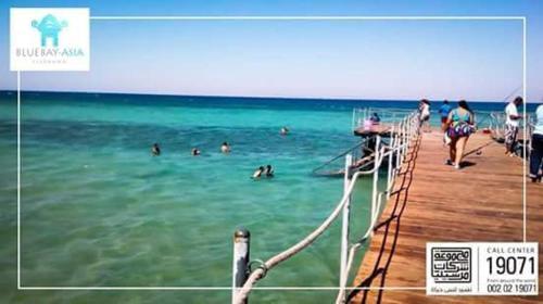 Blue bay Ain sohkna (Families Only), 'Ataqah