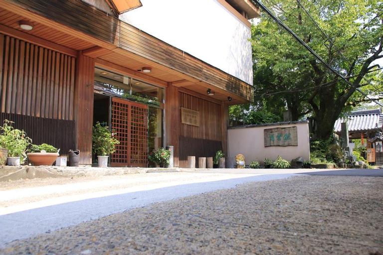 Scenic Inn HOUNKAN, Yoshino