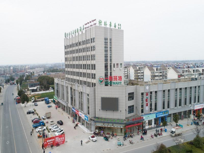 GreenTree Inn ZhenJiang Jurong City Tianwang Town Tianzheng Square, Zhenjiang