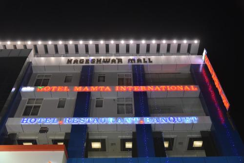 HOTEL MAMTA INTERNATIONAL , BIHARSHARIF - Nalanda- Bihar, Nalanda