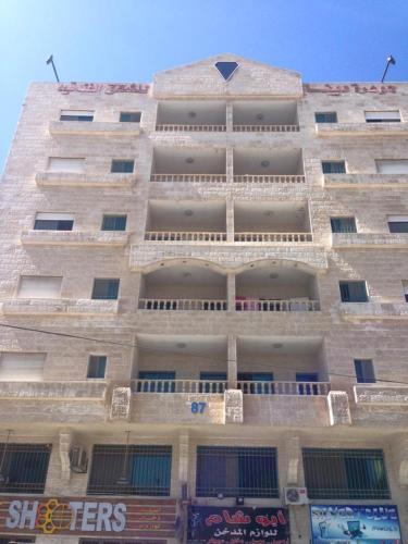 Dena Jewel Apartment, Ardhah