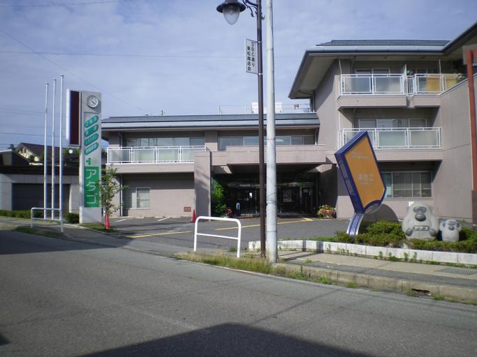 Hotel Atago, Nagano