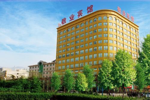 Jingye Hotel, Shijiazhuang
